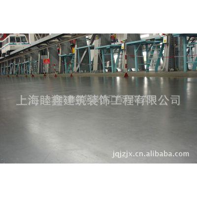 供应混凝土表面硬化剂地坪,耐磨地坪养护剂