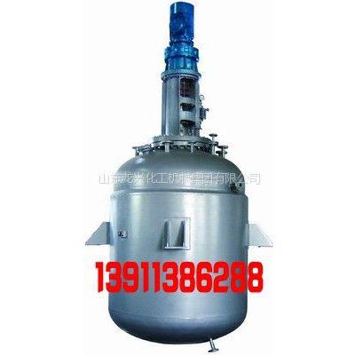 供应3000升不锈钢蒸汽加热反应釜