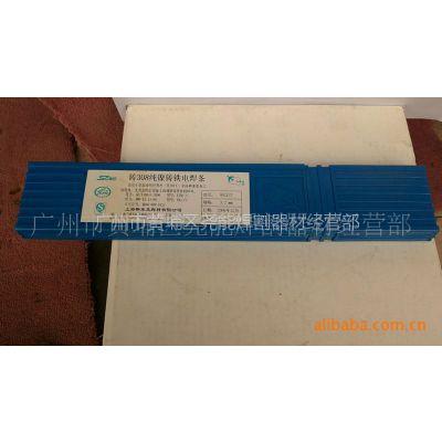 供应供中国著名品牌上海斯米克铸308镍铁铸铁焊条