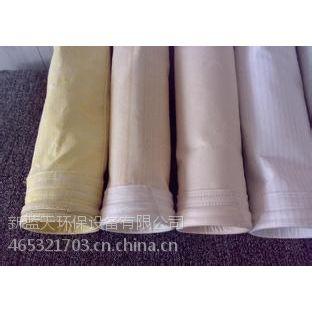 供应北京除尘器布袋,北京卸料器,北京除尘滤袋