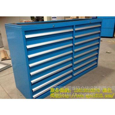 供应工具柜|刀具工具柜|夹具工具柜