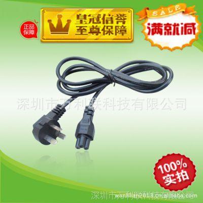 深圳厂家直销 电脑线 国标电源线 三芯AC机箱用连接线