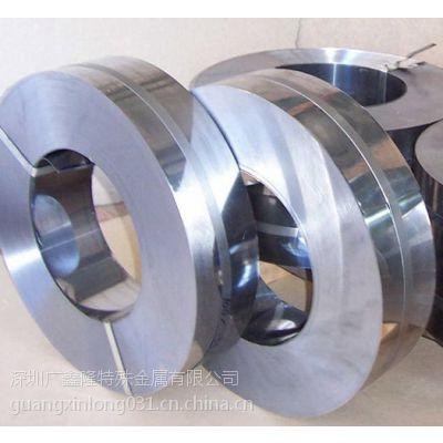 供应不锈钢 SUH616 SUS410 SUS410J1 材料