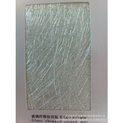 玻璃纤维短切毡225g.克重300g.460g玻璃纤维缝编短切毡380g
