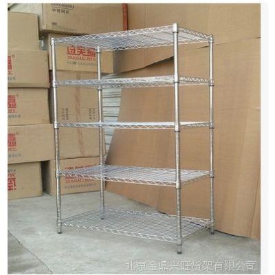 包邮置物架多层储物架浴室金属架厨房收纳整理架精品展示架