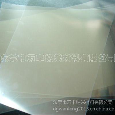 供应智能手机电磁波屏蔽膜,超薄电磁波屏蔽膜
