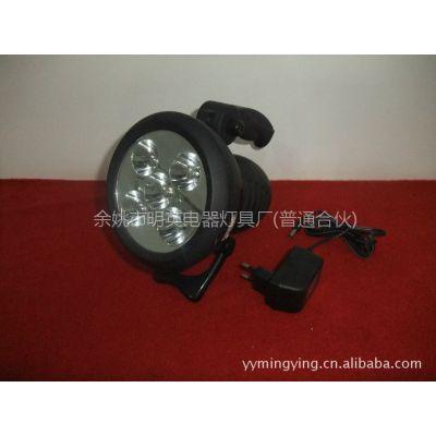 供应大功率led聚光灯/探照灯/头灯/LED探照灯/充电式聚光灯