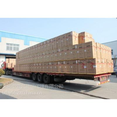 义乌发货福州专线运输推荐,零担整车运输