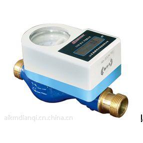 供应LXSK-II型非接触式IC卡智能水表