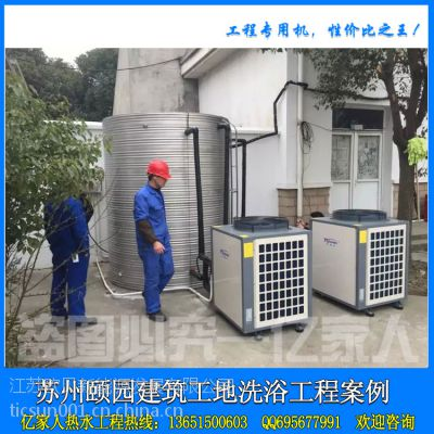 工厂宿舍大型太阳能空气能中央热水工程
