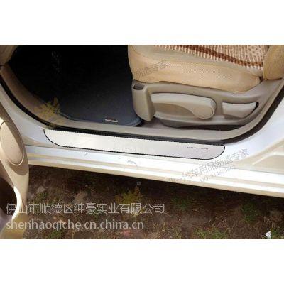 厂家直销东风风神S30/H30不锈钢迎宾踏板门槛条专业汽车改装装饰