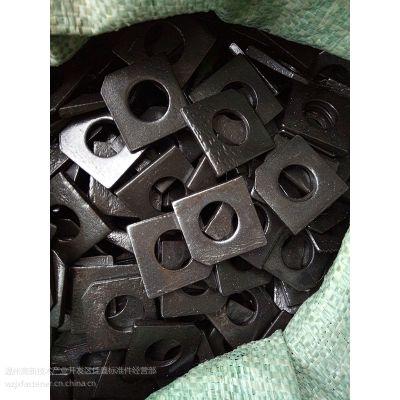 厂家直销方斜垫圈GB853/GB852