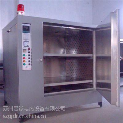 烘箱,贯觉电热(图),盐城烘箱