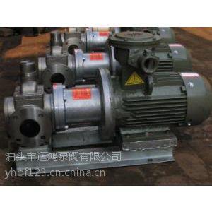 供应运鸿品牌磁力驱动齿轮泵