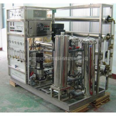 武汉小型直饮水设备 直饮水工程设备