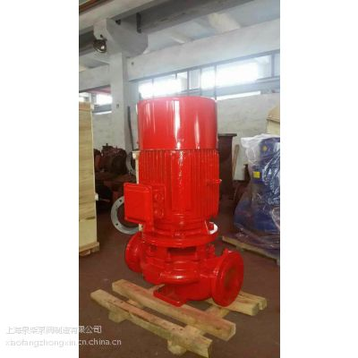江苏消防泵厂家 立式单级消防喷淋泵选型 泉柴XBD1.25/139-250L-235