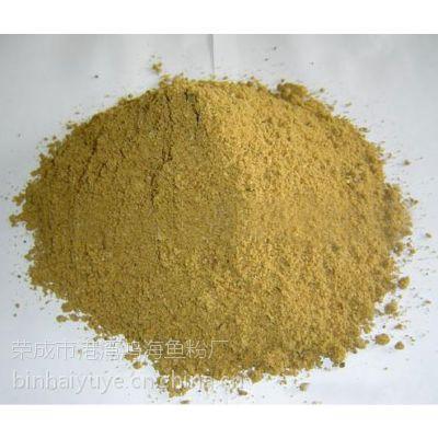 鱼粉厂家直销脱脂鱼粉 工艺先进品质稳定货源充足