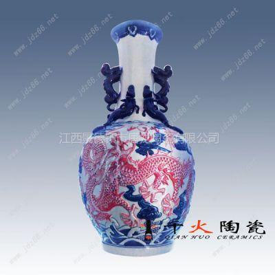 供应供应青花釉里红陶瓷工艺品、家居装饰品、商务礼品、传统工艺