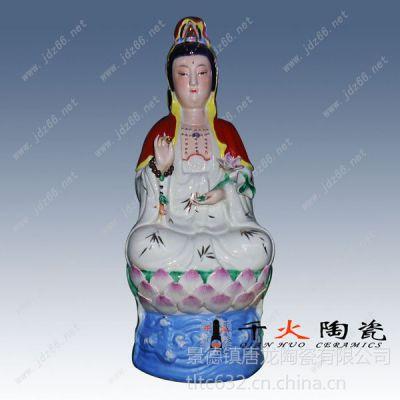供应佛像雕塑,陶瓷雕塑瓷供应厂家