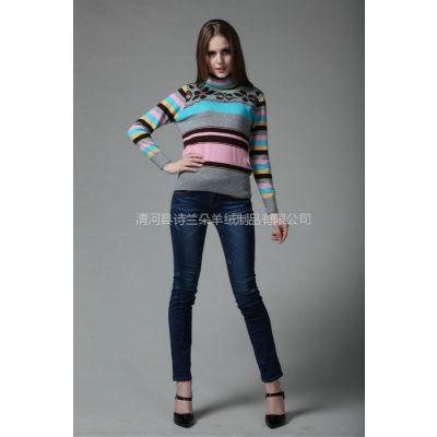 供应2012秋冬新款女士高领修身羊绒衫 针织打底衫 毛衣外套 女 韩版