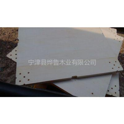 供应供应40mm一米见方胶合板,车展用地台板