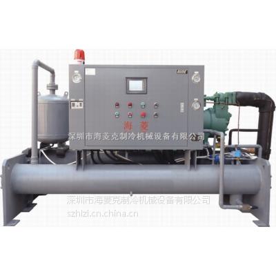 供应高效优质低温螺杆型冷冻机组