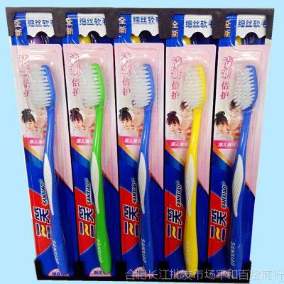 牙刷批发 三笑牙刷998T (座装/30支)软毛牙刷