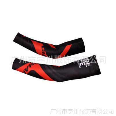 12骑行装备jieante红色袖套/防晒臂套批发定制 单车自行车配件