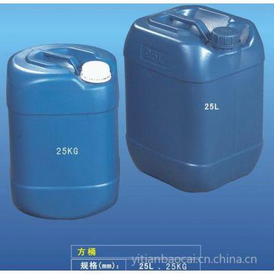 供应25公斤塑料桶 25L闭口桶 PE方形食品级塑料桶 液体化工塑料桶