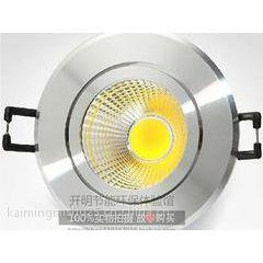 中国LED射灯,哪里有售质量好的LED天花灯