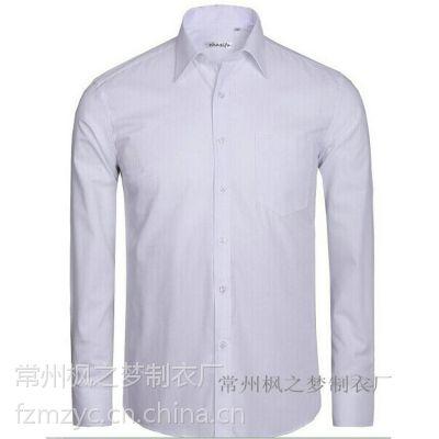 供应精梳丝光棉男女商务衬衫