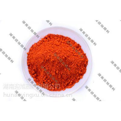 镉红颜料_供应无机颜料镉红 红色颜料——迎旭颜料厂家