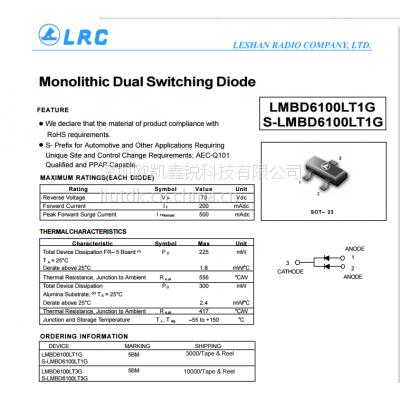 LRC开关二极管 LMBD6100LT1G