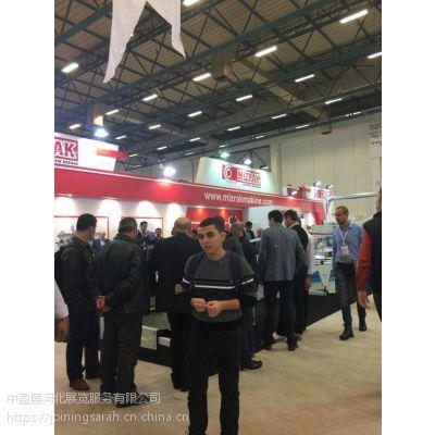 中国总代2019年土耳其国际家具配件及木工展览会