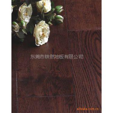 供应--东莞l轶然地板仓储直销中心--买实木地实木板每天享有团购价