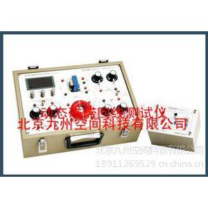 供应动态磁滞回线测试仪生产   动态磁滞回线测试仪厂家