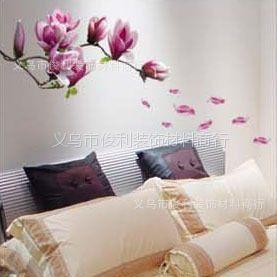供应墙贴批发零售 大号沙发电视背景墙 客厅卧室背景贴 玉兰花HL5922