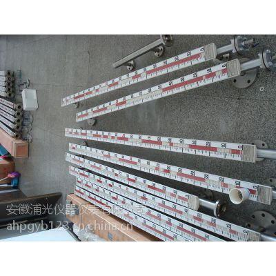 优质UHZ-58/C磁翻板液位计选哪家安徽浦光仪表
