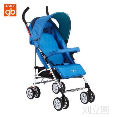 好孩子婴儿伞车轻便折叠 goodbaby宝宝手推车可躺可坐避震 D229