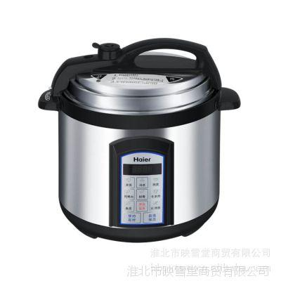 智能电压力锅 HPC-YS505特惠 智能环保 家用***实在 压力锅