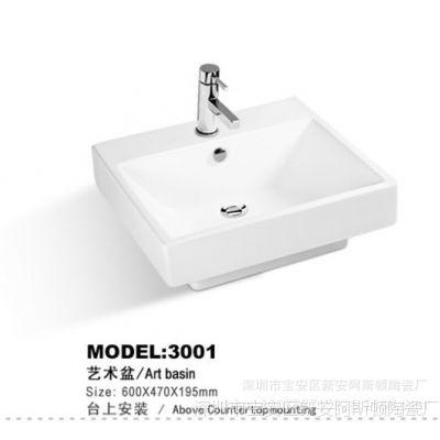 箭牌卫浴ARROVV洗脸盆 台上盆 艺术盆厂家直销 OEM贴牌代理3001
