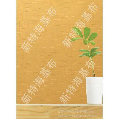 玻璃纤维壁纸/海基布厂家/海吉布价格/新特