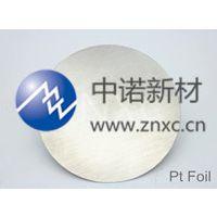 供应高纯铂 丝状 99.99% 4N贵金属铂丝 可定制 质量保证 包邮