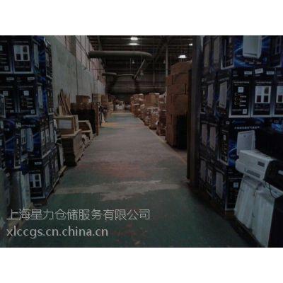 杨浦区临时小仓库出租的费用说明
