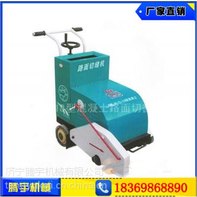 电动马路切割机厂家 电动路面切缝机价格 汽油切割机 柴油切割机图片