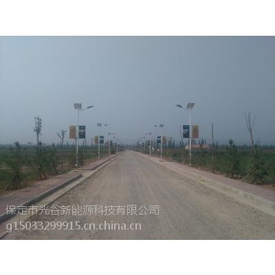 福瑞光电太阳能路灯安装条件太阳能路灯组件路灯光板架