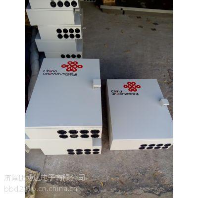 北京配电箱价格比博达钣金加工家直销