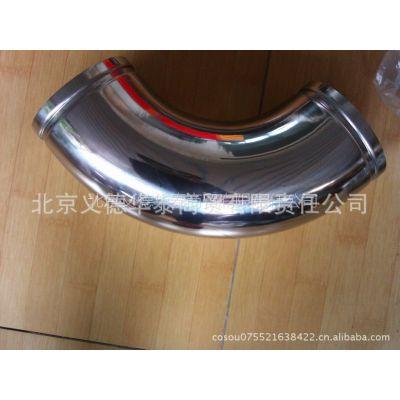 供应销售不锈钢沟槽管件90度弯头