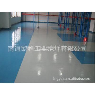 供应环氧树脂防静电地坪自流坪