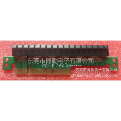 供应PCI-E 16X 164Pin-8X 98Pin转接板   PCI-E 16X转8X转接板